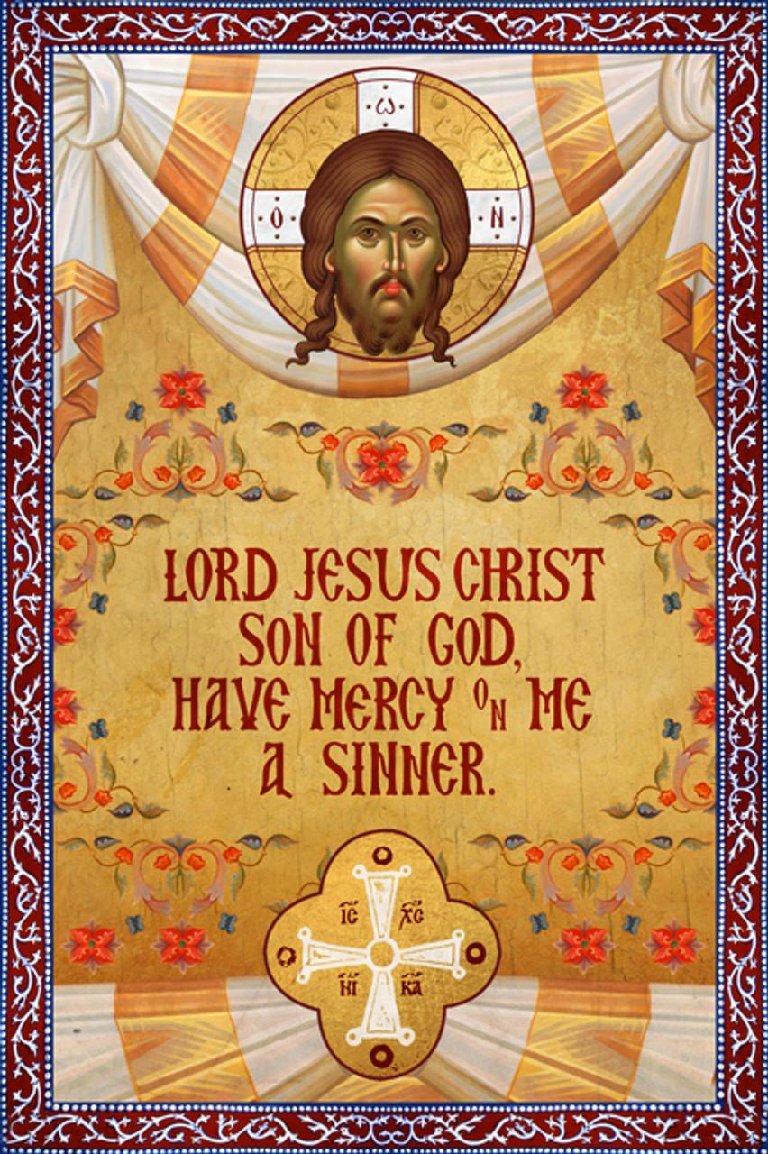 The Jesus Prayer Plaque – Byzantine –Vertical – (BJP10)