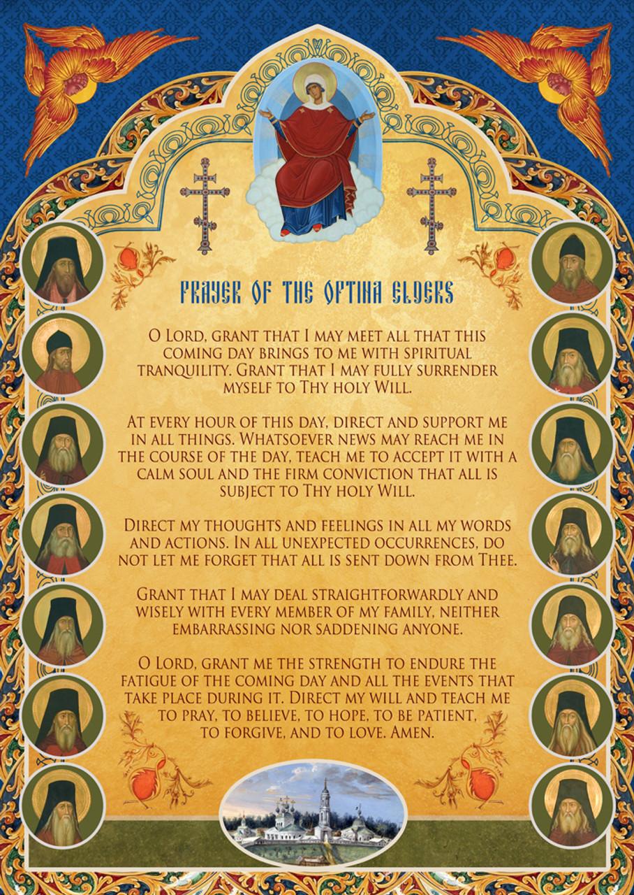 Prayer of the Optina Elders Plaque – Vertical –(POE10)
