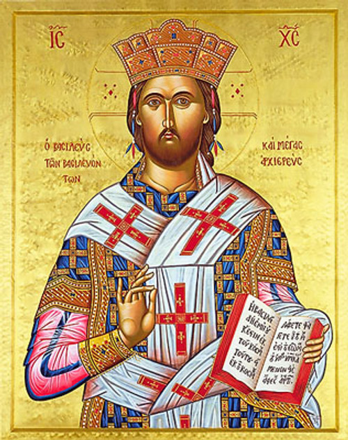 Icon of Christ the King of Kings - (11S25)