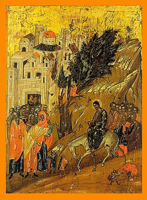 Icon of the Entry into Jerusalem (Palm Sunday) - (11F04)