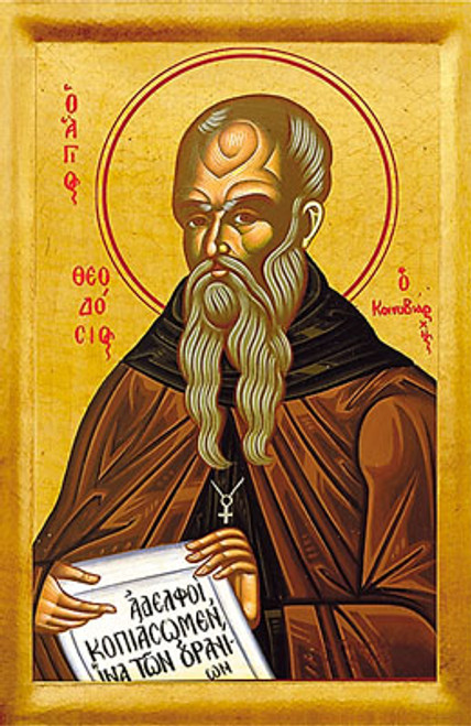 Icon of St. Theodosios the Great - 20th c. St. Anthony's Monastery - (1TH30)