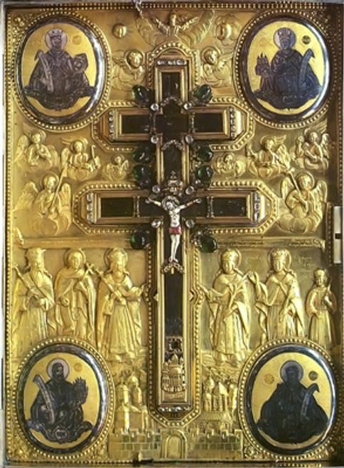Icon of the  Cross - Mount Athos, Greece - (GTC10)