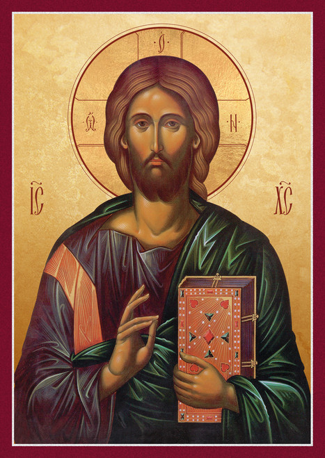Icon of Christ the Merciful - 20th c.