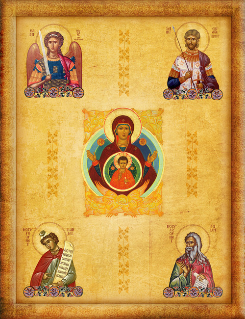 This is an example of a Family Icon with 4 additional saints.