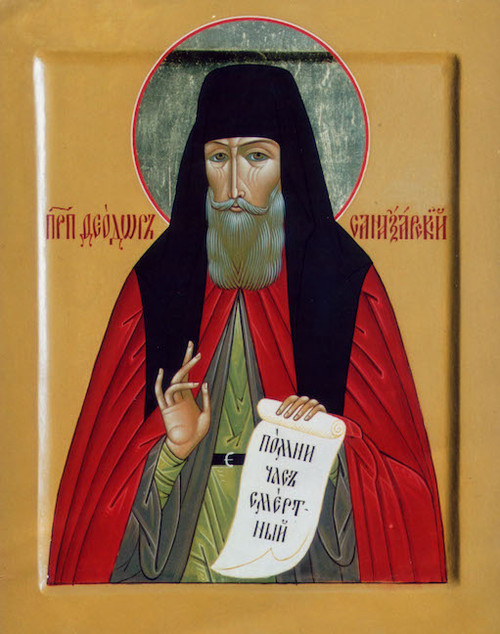 Icon of St. Theodore of Sanaxar - (1TH23)