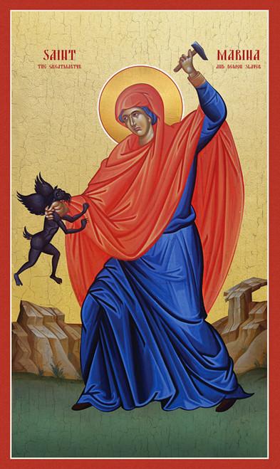 Icon of St. Marina the Demon-slayer - English - (1MA43)