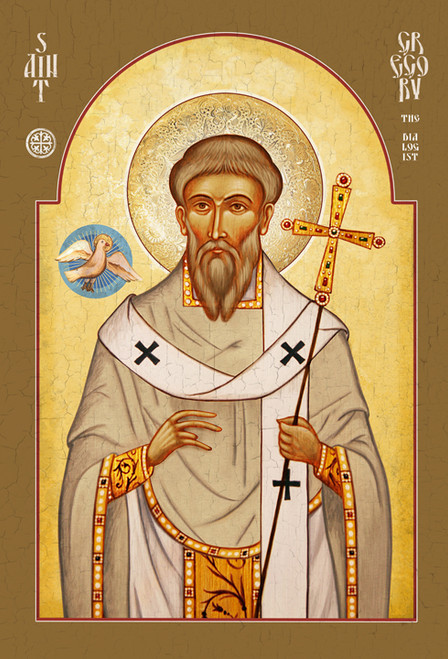 Icon of St. Gregory the Dialogist - (1GD15)