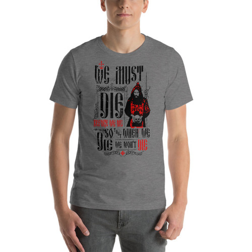 Die Before Death - Men's T-Shirt