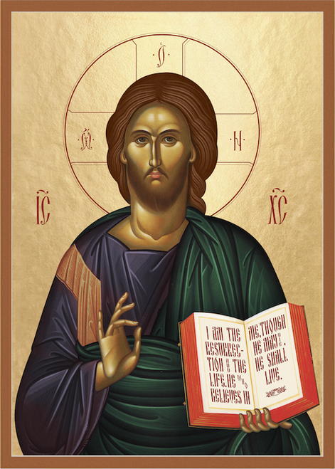 Icon of Christ the Resurrection & Life - (11J01)