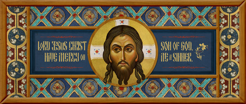 """A Beautiful Russian-style plaque with the words of the Jesus Prayer on it. """"Lord Jesus Christ Son of God, have mercy on me a sinner."""""""