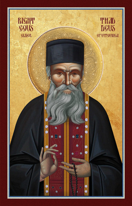 Icon of Righteous Elder Thaddeus of Vitovnica