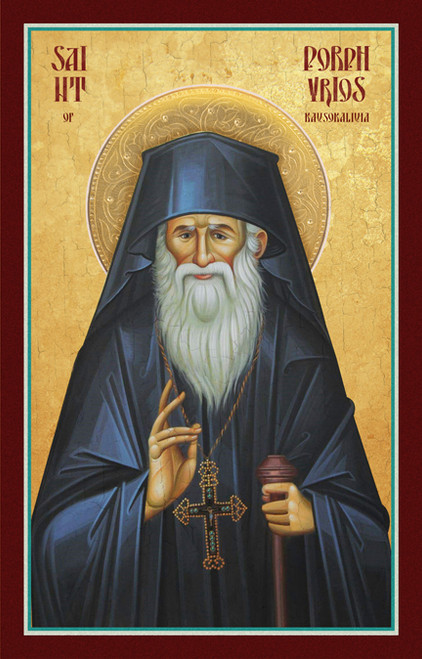Saint Porphyrios of Kavsokalivia