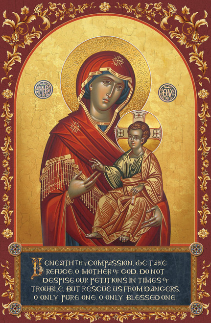 Theotokos the Heavenly Gate Doorway Blessing