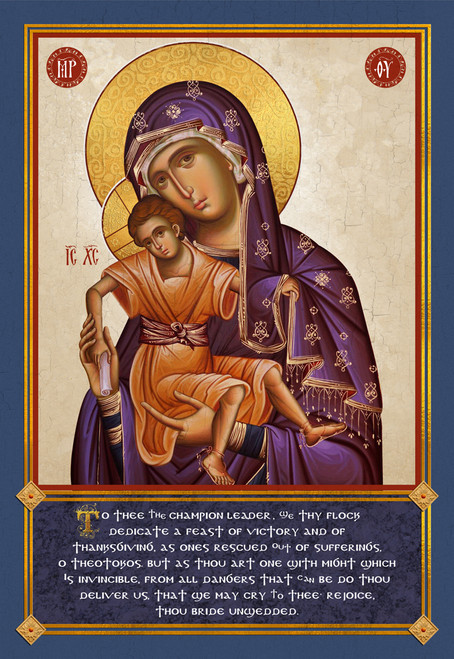Theotokos, The Champion Leader Prayer Plaque