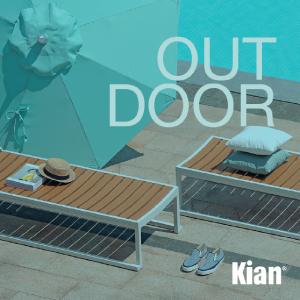 ko-outdoor-brochure-cover.jpg