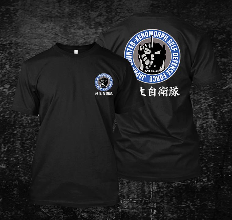 Godzilla Xenomorph Black T Shirt