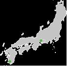 Orgnanic Matcha Growing Region
