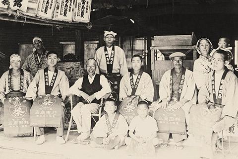 Figure 2 Mr. Sugita and family in 1800s