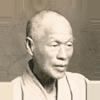 Pioneered by Aijiro Sugita