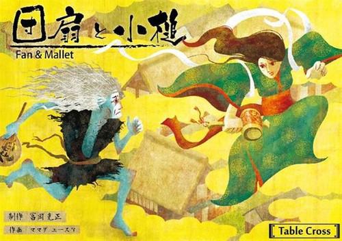 Fan & Mallet ((Ì´Ì_ÌÎåÌ´å£Ì´_ÌÎ_ÌÎÌ_Ì´ÌÏÌ´åÌ´ÌâÌ´Ì_̴̴́åÌ´_Ì´_ÌÎ_) - A Japanese Spirit Card Game - Table Cross Games