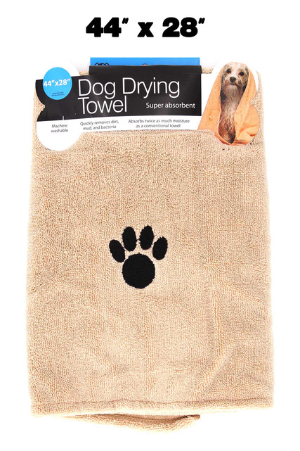 Beige Extra Absorbent Dog Drying Towel