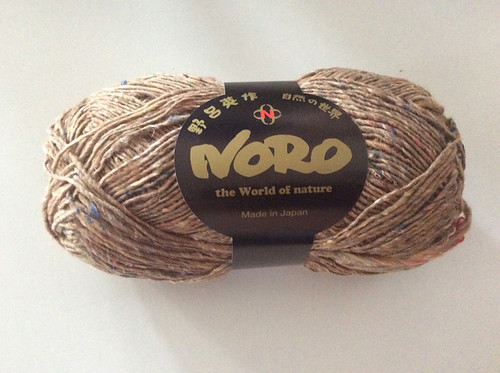 Silk Garden Sock Solo by Noro