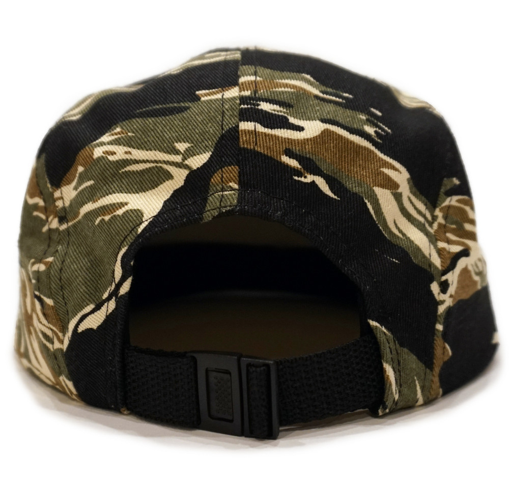 ESR 5-Panel Hat | Tiger Camo