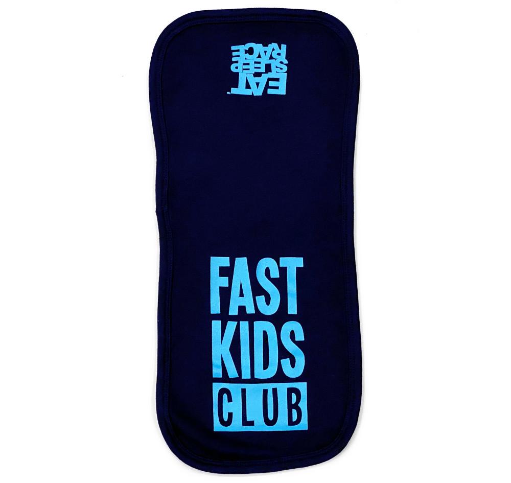 Infant Fast Kids Club Burp Cloth | Blue/Teal