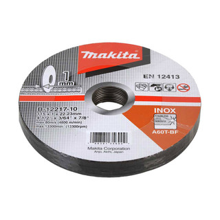 Makita B-12217-10 115mm Slitting Disc (10 pack)