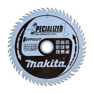 Makita B-57320 TCT Plunge Saw Blade - 165x20x56T (Efficut)
