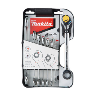 Makita B-65523 Double Ended Ratchet Wrenches Set (8 piece)