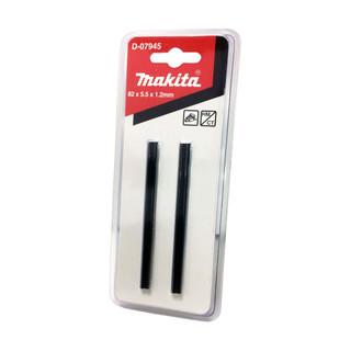 Makita D-07945 Reversible TCT Mini Planer Blades - Twin Pack (82mm)