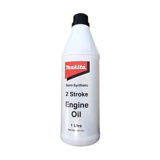 Makita P-21141 Semi Synthetic 2-Stroke Oil (1 litre)