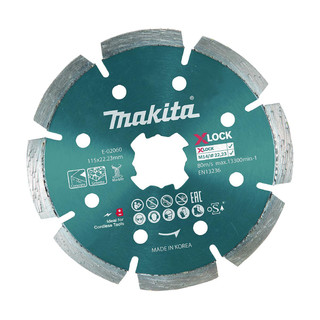 Makita E-02060 X-LOCK 115mm Diamond Wheel
