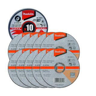 Makita D-18764-10 115mm Thin Metal Cutting Discs (10 pack)
