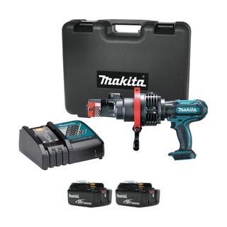 Makita DSC191 18v LXT Steel Rebar Cutter (All Versions)