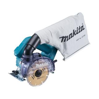 Makita DCC500Z 18v Brushless 125mm Disc Cutter (Body Only)