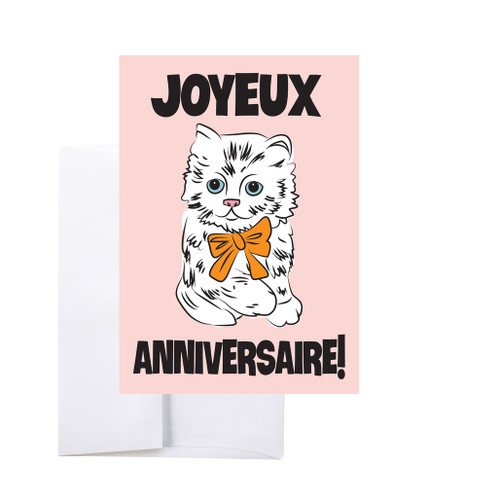 KITTY (French) - Happy Birthday Card