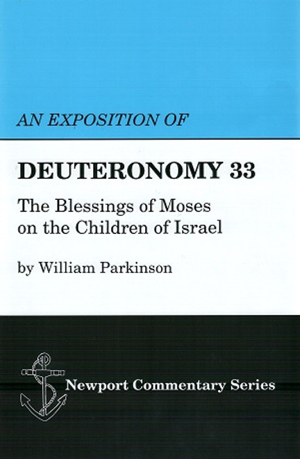Deuteronomy 33 dust jacket cover