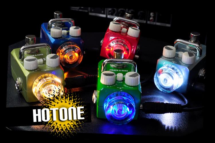 hotone-pedals-2.2.jpg