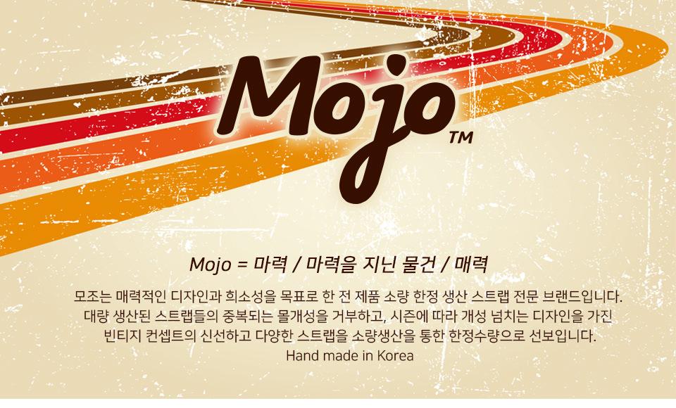 mojo-logo-1-.jpg