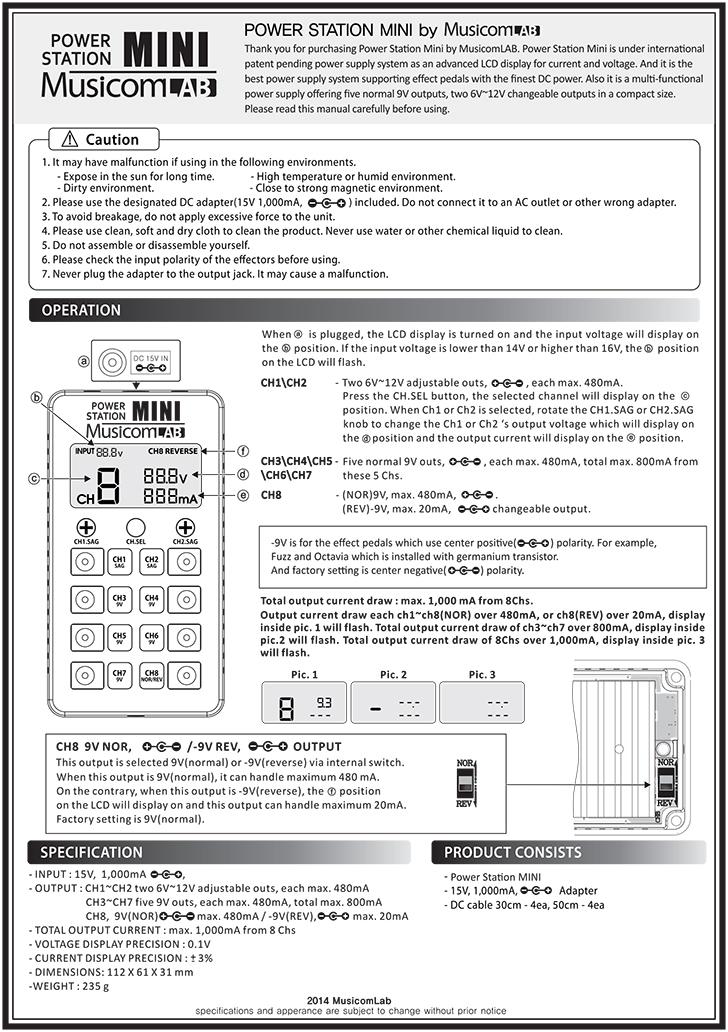 musicomlab-power-station-mini-3.jpg