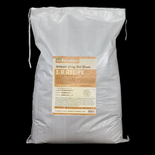 BuildASoil BAS Potting Soil 3.0   1cf
