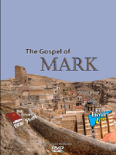 The Gospel of Mark Vol. 2 - DVD Set or Video Download