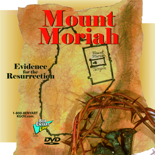 Mount Moriah DVD or Video Download