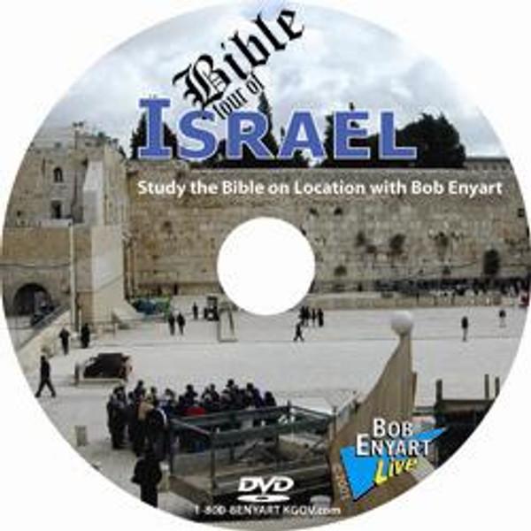 Bible Tour of Israel - DVD