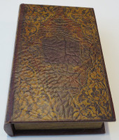 Pressboard Book Box for Storing Decants - Rust, Gold and Black with Latin Writing