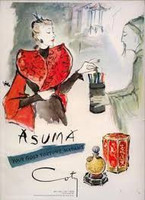 VINTAGE - Coty A'Suma Parfum