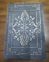 Book Box for Storing Decants - Antiqued Design