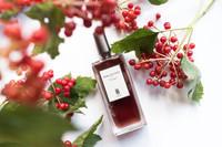 Serge Lutens Chergui perfume sample decant